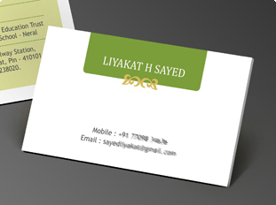 Online business card printing upload or use free business card view more details reheart