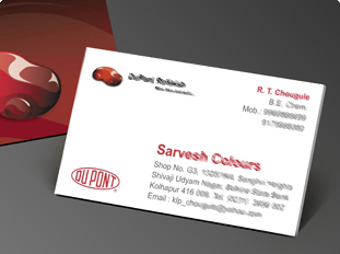Online business card printing upload or use free business card sarvesh colours reheart Images
